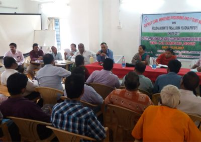 Awareness-programme-on-PMFBY