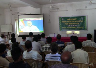 Webcasting of farmers interaction with Hon'ble Prime Minister of India